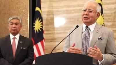 ملائیشیا کے وزیراعظم نجیب رزاق نے عام انتخابات کے پیش نظر پارلیمنٹ تحلیل کرنے کا اعلان کردیا