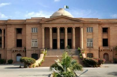 نوجوان سے اجتماعی زیادتی، چیف جسٹس سندھ ہائیکورٹ نے نوٹس لے لیا