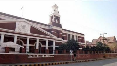 سانحہ ماڈل ٹاﺅن کے متاثرین سپریم کورٹ لاہور رجسٹری پہنچ گئے،چیف جسٹس سے ازخود نوٹس کی اپیل