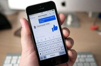 فیس بک صارفین بھی جلد غلطی سے بھیجے گئے پیغامات ڈیلیٹ کر سکیں گے