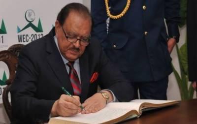صدر پاکستان نے ایمنسٹی سکیم کی منظوری دےدی