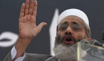 مینار پاکستان گواہی دیتاہے کہ پاکستان سیکولرازم کے لیے نہیں بنا، سراج الحق