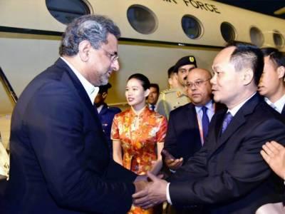 وزیراعظم شاہد خاقان عباسی باؤ فورم سالانہ کانفرنس برائے ایشیاءمیں شرکت کیلئے چین پہنچ گئے