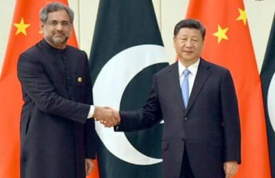 پاکستان ، چین آئرن برادرز ہیں : شاہد خاقان ، پاکستان خطے میں امن کی علامت ہے:صدر شی