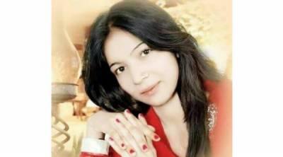 لاڑکانہ : شادی کی تقریب میں فائرنگ سے معروف خاتون گلوکارہ جاں بحق