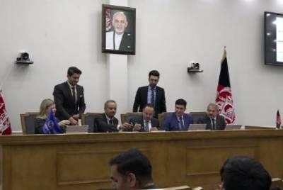 عالمی بنک نے افغانستان کو 691 ملین ڈالر امداد فراہم کر دی