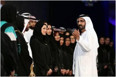 متحدہ عرب امارات میں مردوں اور عورتوں کی تنخواہ برابر ہو گئی