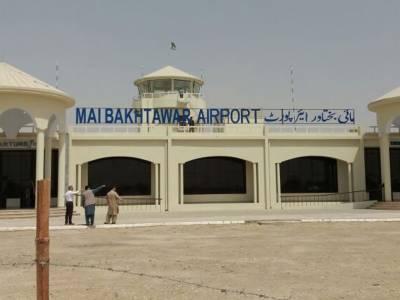 بلاول بھٹو نے تھر ایئرپورٹ کا افتتاح کر دیا