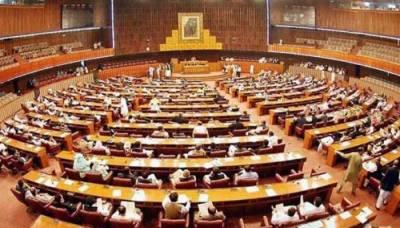 مقبوضہ کشمیر میں بھارتی مظالم کے خلاف قومی اسمبلی میں قرارداد منظور