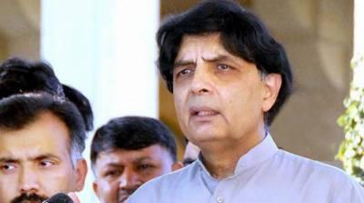 تحریک انصاف میں شمولیت بارے چوہدری نثار کا اہم موقف سامنے آگیا