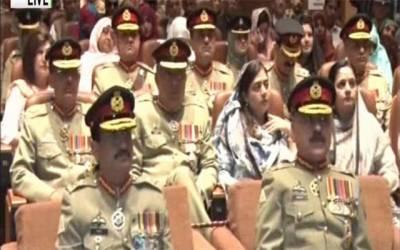 جی ایچ کیو راولپنڈی میں تقسیم اعزازات کی تقریب ، 32 اراکین کو ستارہ امتیاز دیا گیا