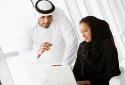 سعودی عرب میں 30 سال سے زائد خاتون سے شادی کرنے پر 20 ہزار ریال کا اعلان