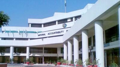 آئندہ انتخابات سے قبل حکومت کا نیب قوانین میں تبدیلیاں لانے کا فیصلہ