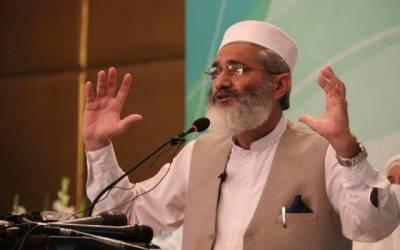 حکمران کراچی کے عوام کے ساتھ غلاموں جیسا سلوک کر رہے ہیں: سراج الحق