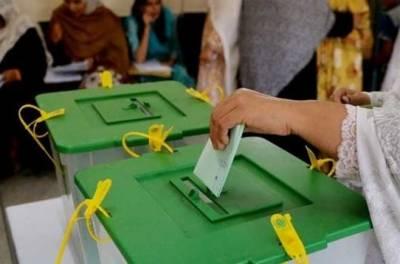 عام انتخابات میں واٹر مارک بیلٹ پیپر استعمال کرنے کا فیصلہ