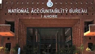 پنجاب کی 39 پبلک لمیٹڈ کمپنیوں نے ریکارڈ نیب کو فراہم کر دیا
