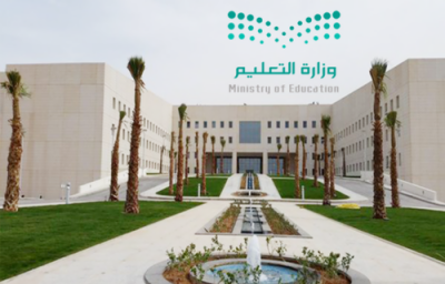 سعودی عرب میں نجی اور انٹرنیشنل اسکول بلااجازت فیس نہیں بڑھا سکتے، سعودی محکمہ تعلیم