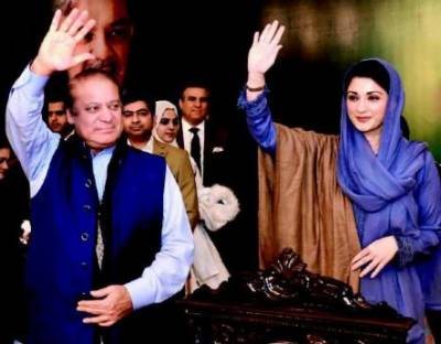 عدلیہ مخالف تقاریر،لاہور ہائیکورٹ نے نوا زشریف اور مریم نواز پر عبوری پابندی لگادی،پیمرا کو 15 روز میں فیصلہ کرنے کا حکم