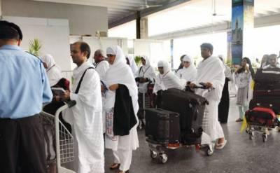 سعودی حکام نے عمرہ زائرین کیلئے نیا اعلان کر دیا