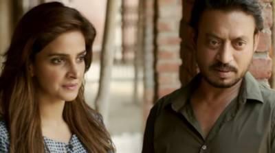 فلم ہندی میڈیم نے 292 کروڑ سے زائد کا بزنس کر لیا