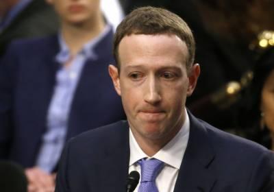 فیس بک کے متاثرین ہرجانے کا دعویٰ کرسکتے ہیں،امریکی عدالت