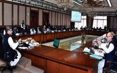 وزیراعظم شاہد خاقان عباسی نے بھاشا ڈیم کی تعمیر کی منظوری دیدی