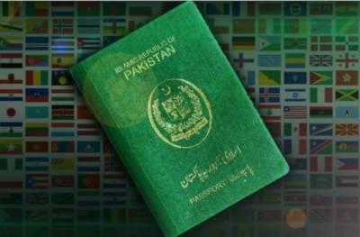 پاکستانی پاسپورٹ دنیا کا دوسرا ناپسندیدہ پاسپورٹ قرار