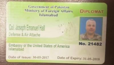 امریکی سفارتکار کا نام ای ایس ایل میں نہ شامل کرنے کا فیصلہ