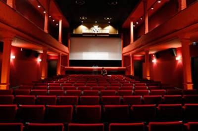 سعودی عرب میں پہلے سینما گھر کی تقریب رونمائی