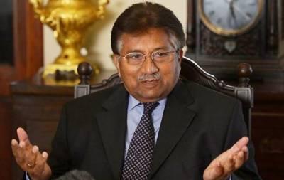 پرویز مشرف کیخلاف کرپشن کی تحقیقات کاحکم
