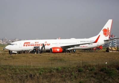نیپال کے دارالحکومت میں ملائیشیا کا مسافر طیارہ رن وے سے اتر گیا