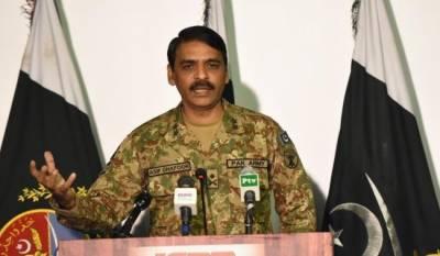 'دشمن قوتیں غیر یقینی صورتحال پیدا کرنیکی کوشش کر رہی ہیں'