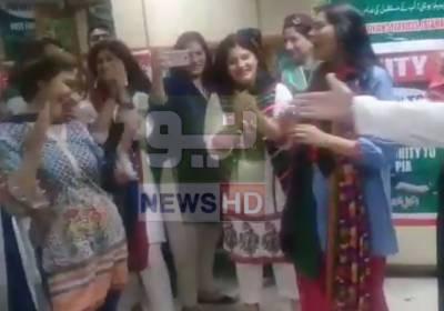 انتخابات جیتنے پر اسلام آباد ائر پورٹ کا بریفنگ ہال ڈانس کلب بن گیا