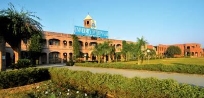 سپریم کورٹ نے پنجاب یونیورسٹی کے وائس چانسلر کو عہدے سے ہٹا دیا
