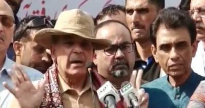 کراچی کے ایک ہفتے میں دوسرے دورے کا مقصد سی پیک کانفرنس کا یہاں ہونا ہے:شہباز شریف