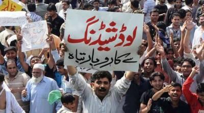 کراچی : چھٹی کے روز بھی بجلی کی لوڈ شیڈنگ جاری ، شہری سکھ کا سانس نہ لے سکے