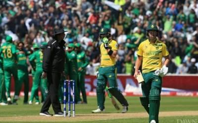 پاکستان اور جنوبی افریقہ کے درمیان سیریز کا شیڈول جاری