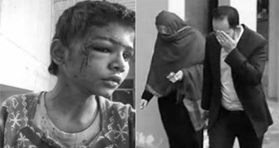 طیبہ تشدد کیس، سابق جج اور اہلیہ کی سزا معطل