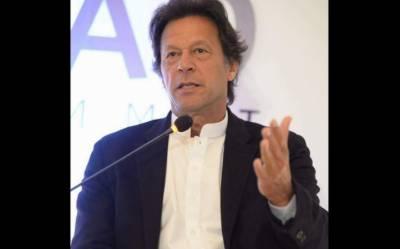 برطانیہ مسئلہ کشمیر کے حل میں اہم کردار ادا کرسکتا ہے: عمران خان