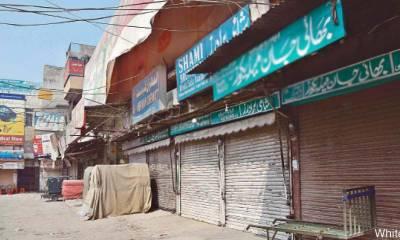 ڈرگ ایکٹ 2017 کیخلاف پنجاب کے مختلف شہروں کے میڈیکل اسٹورز کی ہڑتال