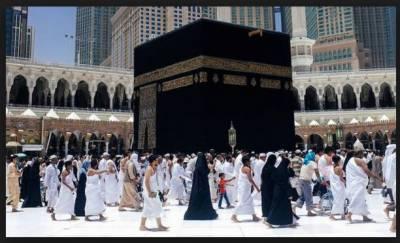 مسجد الحرام میں اعتکاف کے خواہشمندوں کیلئے اب تک کی بڑی خبر