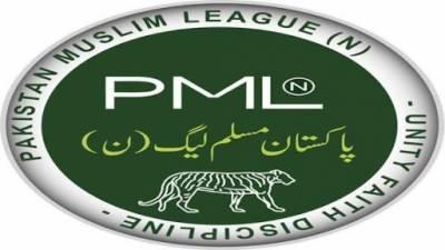 مسلم لیگ ن کے دو اراکین صوبائی اسمبلی نے پارٹی کو خیر باد کہہ دیا
