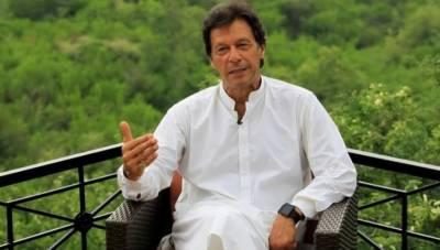 گارڈ فادر کا ایک اور درباری نااہل ہوگیا ہے، عمران خان