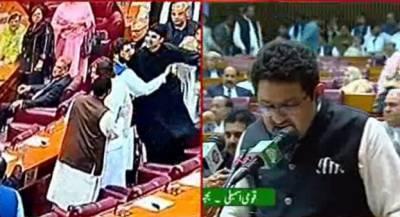 بجٹ اجلاس کے دوران عابد شیر علی ، مراد سعید میں دھکم پیل