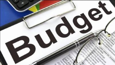 ن لیگ کی حکومت نے مالی سال 19-2018 کیلئے 5 ہزار 932 ارب روپے سے زائد کا بجٹ پیش کر دیا
