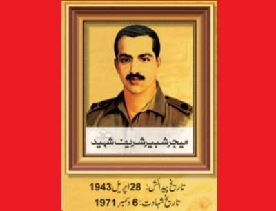 میجر شبیر شریف شہید کا 75 واں یوم ولاد ت آج منایا جارہا ہے