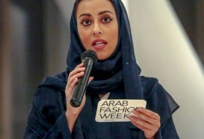 سعودی فیشن ویک کا سہرا شہزادی نورا بنت فیصل السعود کو جاتا ہے