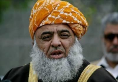 عمران خان کو مرکز میں حکومت ملتی تو ملک برباد کر دیتے: فضل الرحمان