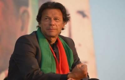 مینار پاکستان جلسے میں دس اہم نکات کا اعلان کرو ں گا:عمران خان