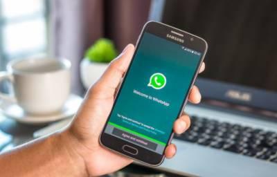 واٹس ایپ بزنس ایپ کے صارفین کی تعداد 30 لاکھ سے تجاوز کرگئی